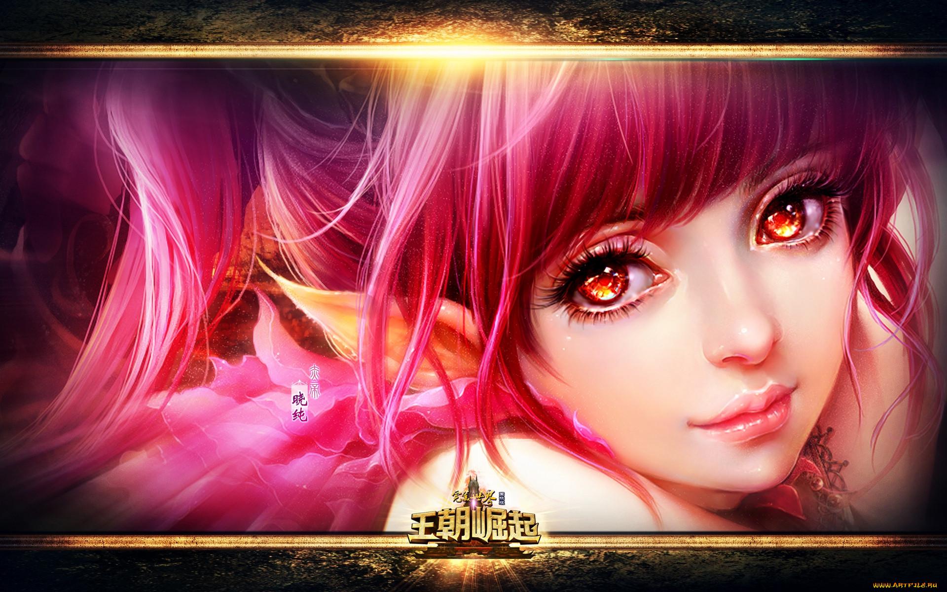 Обои Perfect World Игры Фэнтези Девушки фото.